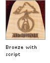 Bronze logo with script